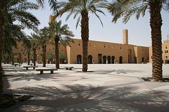 "Legal system of Saudi Arabia - Deera Square, central Riyadh. Known locally as ""Chop-chop square"", it is the location of public beheadings."