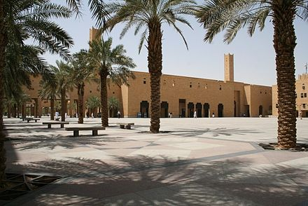 "Deera Square, central Riyadh. Known locally as ""Chop-chop square"", it is the location of public beheadings. Dira Square.JPG"
