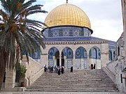 Dome of the Rock west