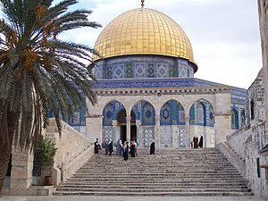 Dome of the Rock from west