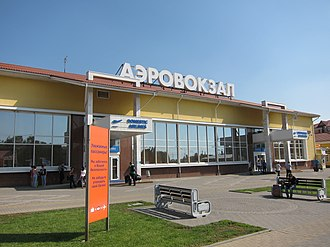 Krasnodar International Airport - Domestic terminal
