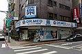 Dr.Med Pharmacy Longjin Branch 20150901.jpg