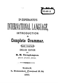 Unua Libro cover