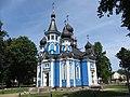 Druskininkai, Lithuania - panoramio (25).jpg