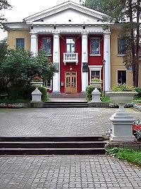 Dubna.house of scientiests.jpg