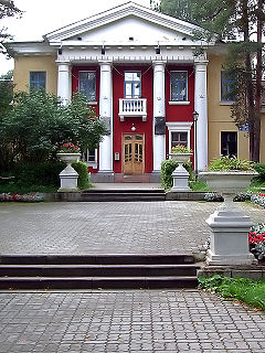 Dubna Town in Moscow Oblast, Russia