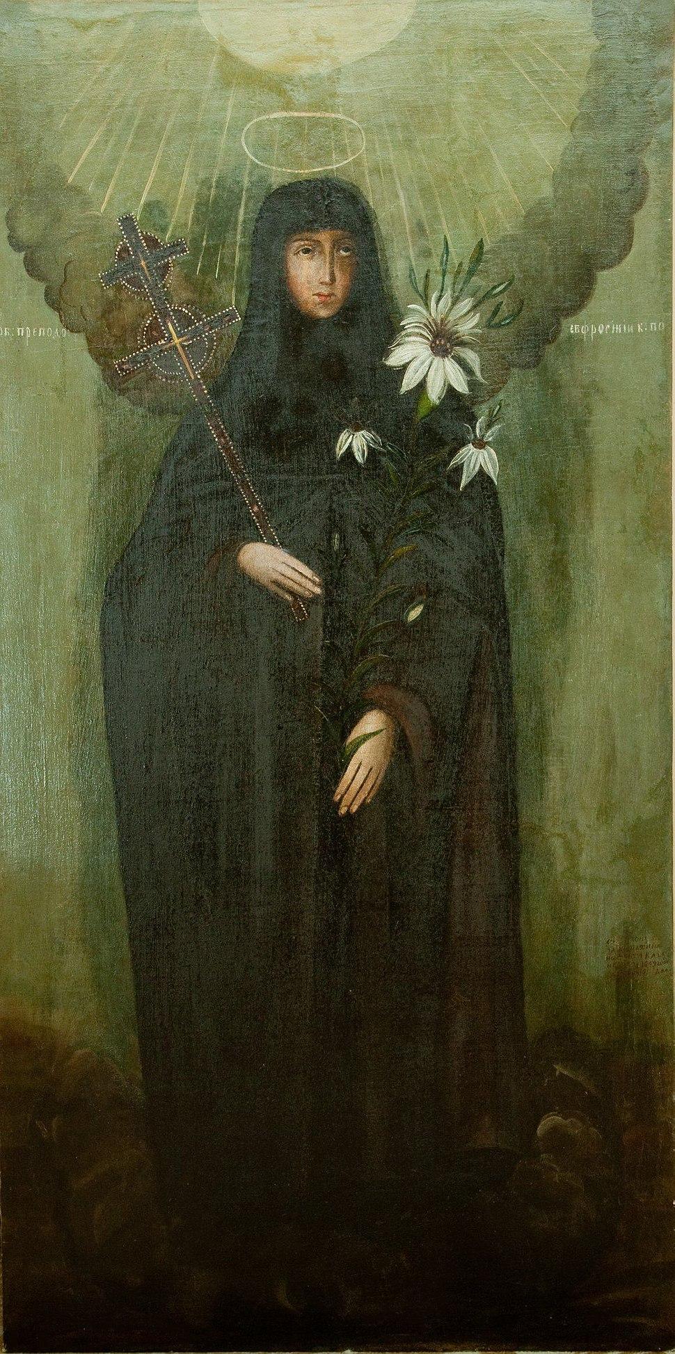 Eŭfrasińnia Połackaja. Эўфрасіньня Полацкая (1859)