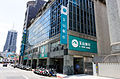 E.SUN Commercial Bank Chengjhong Branch 20150707.jpg