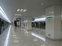 East Xujing Station.jpg