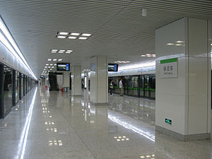 Станция East Xujing station[en]