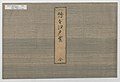 Edo hakkei-Eight Views of Edo MET JIB37 001.jpg