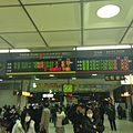 Electronic signage of Utsunomiya Station.JPG