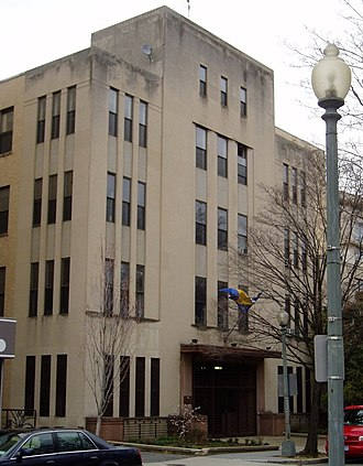 Embassy of Bosnia and Herzegovina in Washington, D.C. - Image: Embassy of Bosnia and Herzegovina, Washington, D.C