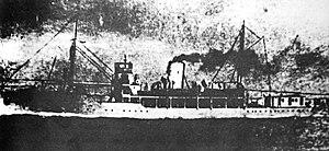 Israeli naval campaign in Operation Yoav - The Emir Farouk