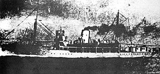 Egyptian sloop <i>El Amir Farouq</i> Egyptian-British made sloop sunk during 1948 war