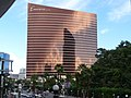 Encore Hotel - panoramio.jpg