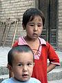 Enfants d'Ouzbékistan.JPG