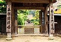 Engakuji temple, Kamakura (3802008094).jpg