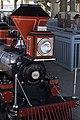 Engine Engine No. 1863 (4470607469).jpg
