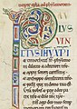English - Rochester Bible - Walters W18 - Reverse Detail.jpg