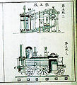 EnseiKiki1.jpg