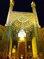 Entrance iwan of Shah Mosque Isfahan at night 2014 (1).jpg
