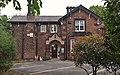 Entrance of Oakfield, Penny Lane, Liverpool.jpg