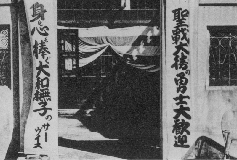 File:Entrance of a comfort station.png