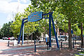 Entrance to Canal Place Shops at Cumberland MD.jpg