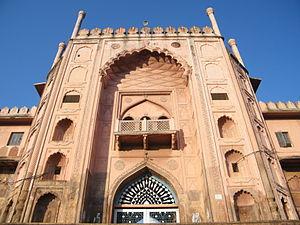 Taj-ul-Masajid - Image: Entrance to Taj ul Masajid