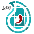 Ermile-logo.png
