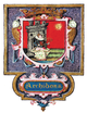 Official seal of Archidona