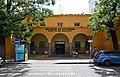 Estación de autobuses del Prado de San Sebastián 2.jpg