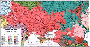 "Ukrainians - ""Ethnographical Map of Ukraine"" printed just after World War II. Land inhabited by a plurality of ethnic Ukrainians is colored rose."