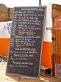 European football team boards in a bar near Ouagadougou, Burkina Faso, 2009.jpg
