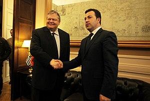 Niko Peleshi - Mr Peleshi (right) with Evangelos Venizelos