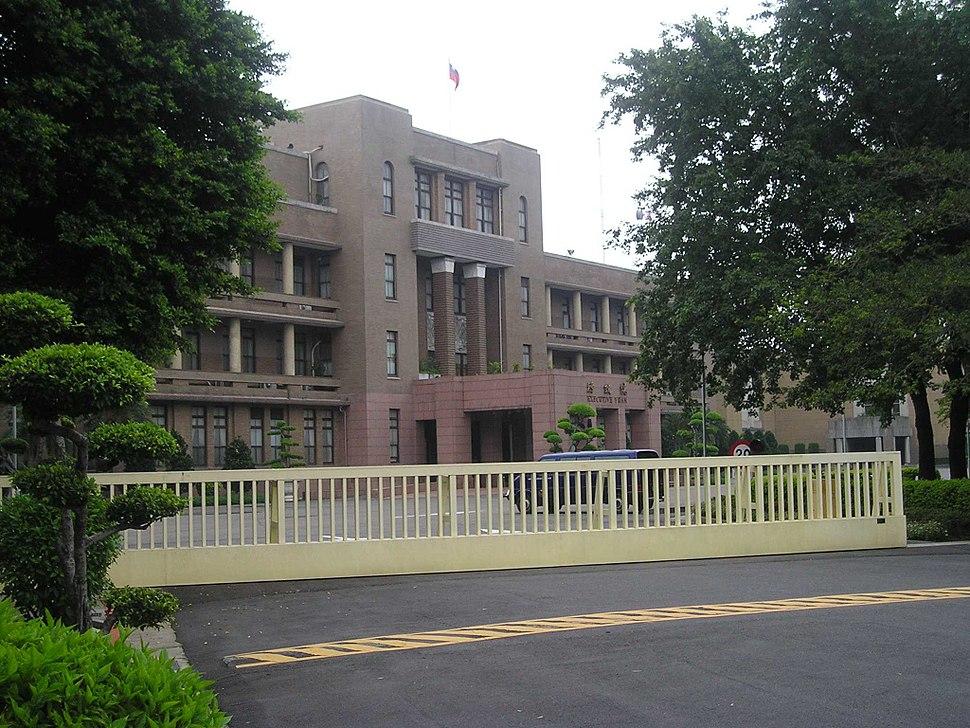 Executive Yuan 20050703