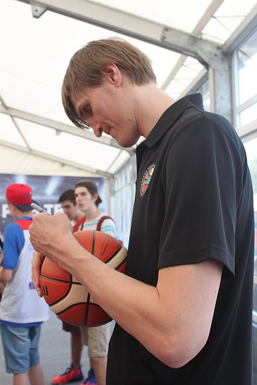 Expo-Basket 2017 (2017-07-27) 25.jpg