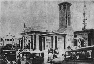 1929 Barcelona International Exposition - Pavilion of the Compañía General de Tabacos de Filipinas.