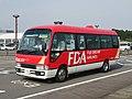 FDA Bus01.JPG