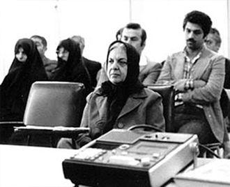 Farrokhroo Parsa - Farrokhroo Parsa, in revolutionary court, 1979