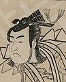 Face detail, Katsukawa Shunei - Ichikawa Monnosuke II as a Samurai - 1921.326 - Cleveland Museum of Art (cropped).jpg