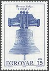 Faroe stamp 175 the church of torshavn - bell.jpg