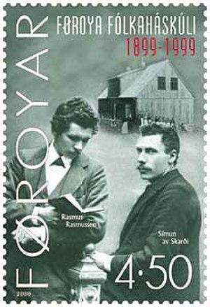 Rasmus Rasmussen (writer) - Rasmus Rasmussen (left) and Símun av Skarði on a stamp