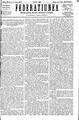 Federațiunea 1869-02-05, nr. 16.pdf