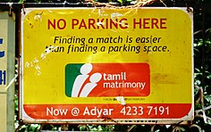 Numerology Number 3 Marriage Life In Tamil