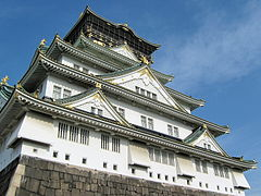 Flickr - yeowatzup - Osaka Castle, Osaka, Japan.jpg