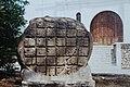 Flores, Guatemala - Maya Glyphs.jpg