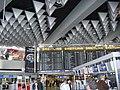 Flughafen, Frankfurt, Germany - panoramio (2).jpg