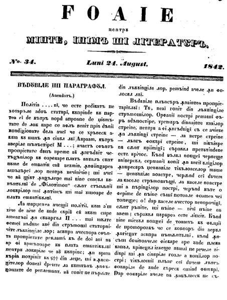 File:Foaie pentru minte, inima si literatura, Nr. 34, Anul 1842.pdf